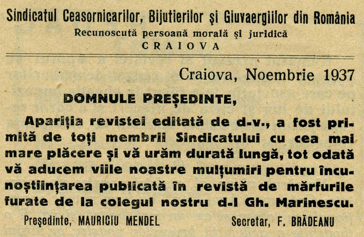 Revista Asociatiei Generale | 1937
