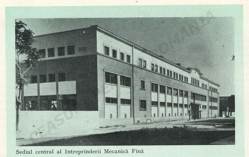 Sediul - IMF Bucuresti (1975)