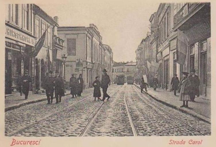 strada Carol | Hirschorn